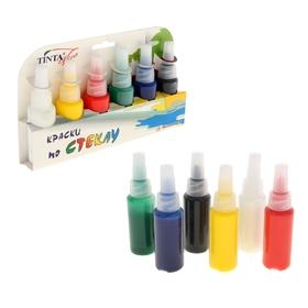 Краска по стеклу акриловая, витражная, набор 6 цветов по 27 мл Tinta Viva