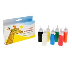 Краска по стеклу витражная, набор 7 цветов x 20 мл Экспоприбор «Аппликация»