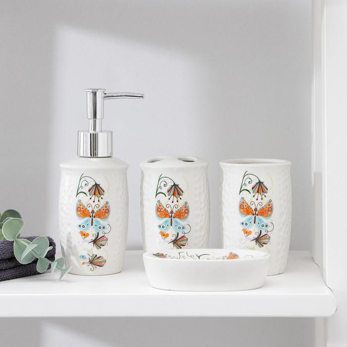 """Набор аксессуаров для ванной комнаты, 4 предмета """"Осенняя бабочка"""""""