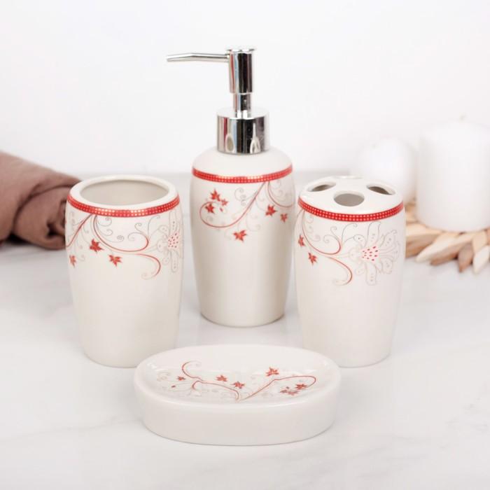 """Набор аксессуаров для ванной комнаты, 4 предмета """"Осенний вьюнок"""""""