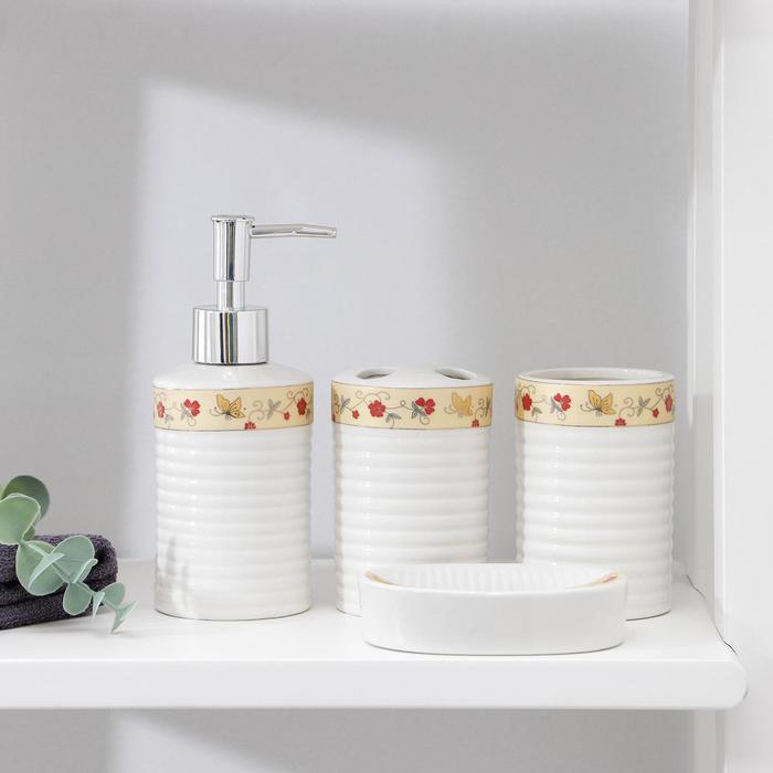 """Набор аксессуаров для ванной комнаты, 4 предмета """"Танец бабочек"""""""