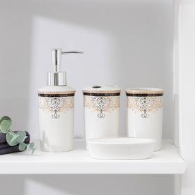"""Set of bathroom accessories, 4 piece """"Golden luxury"""""""