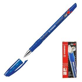 Ручка шариковая Stabilo масляная основа Exam Grade (для экзаменов) 0.7 мм, резиновый упор, стержень синий Ош