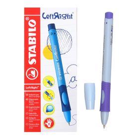 Ручка шариковая STABILO LeftRight для правшей, 0,8 мм, лавандовый корпус, стержень синий