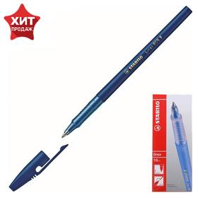 Ручка шариковая Stabilo Liner 808 0.5 мм стержень синий