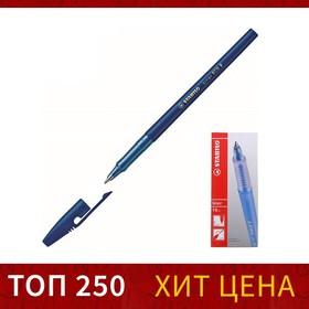 Ручка шариковая Stabilo Liner 808 0.5 мм стержень синий Ош