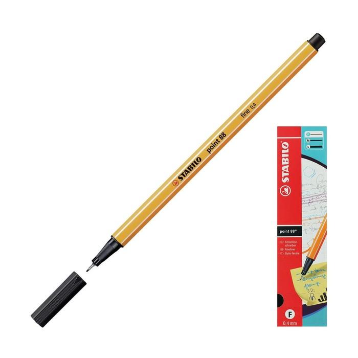 Ручка капиллярная Stabilo point 88 0.4 мм чернила черные 88/46