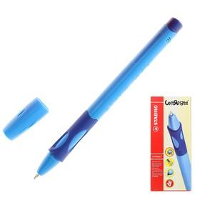 Ручка шариковая Stabilo LeftRight для правшей 0.5 мм голубой корпус, стержень синий Ош
