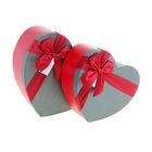 "Набор коробок 2 в 1 ""Сердце"", цвет серый"