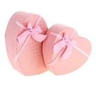 """Набор коробок 2в1 сердце """"Крапинка"""" (18,5*17*7/14*13,5*4,7 см), розовый"""