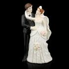 """Сувенир """"Жених и невеста-торжество"""""""