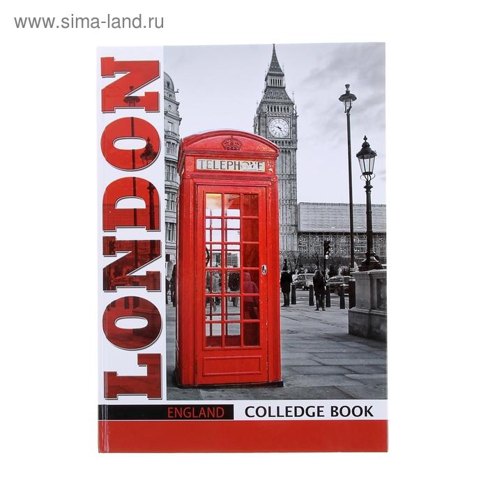 """Колледж-тетрадь А4 80 листов клетка """"Лондон"""", твердая обложка, выборочный лак"""