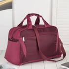 Сумка дорожная, отдел на молнии, 3 наружных кармана, длинный ремень, цвет бордовый