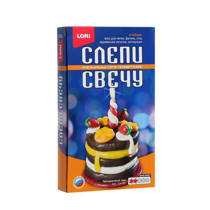 """Набор для творчества """"Восковая свеча. Праздничный торт"""""""