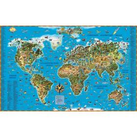Карта мира для детей, в картонном тубусе, 116х79 см