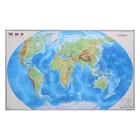 Карта Мира Физическая, 1:35М, в картонном тубусе, 90х58см