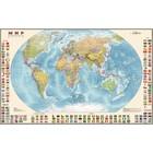Карта Мира Политическая с флагами, 1:30М, в картонном тубусе, 122х79см