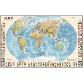 Карта Мира Политическая с флагами, 122х79 см, 1:30 М, в картонном тубусе