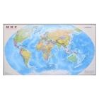 Карта Мира Политическая, 1:35М, в картонном тубусе, 90х58см