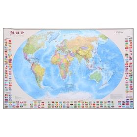 Карта Мира Политическая с флагами, 90х58 см, 1:40 М, в картонном тубусе