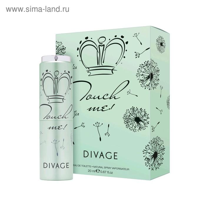 Туалетная вода Divage Princess D Touch me, 20 мл
