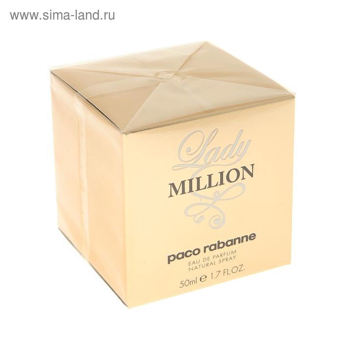 Парфюмерная вода Paco Rabanne Lady Million 50 мл