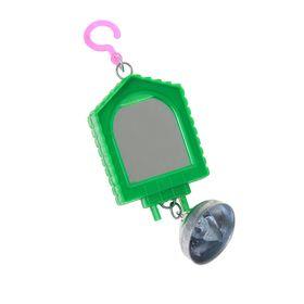 Игрушка для птиц зеркало двойное с металлическим колокольчиком №1 микс цветов