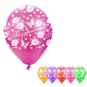 "Balloon ""Congratulations"", 12"", set of 5 PCs"