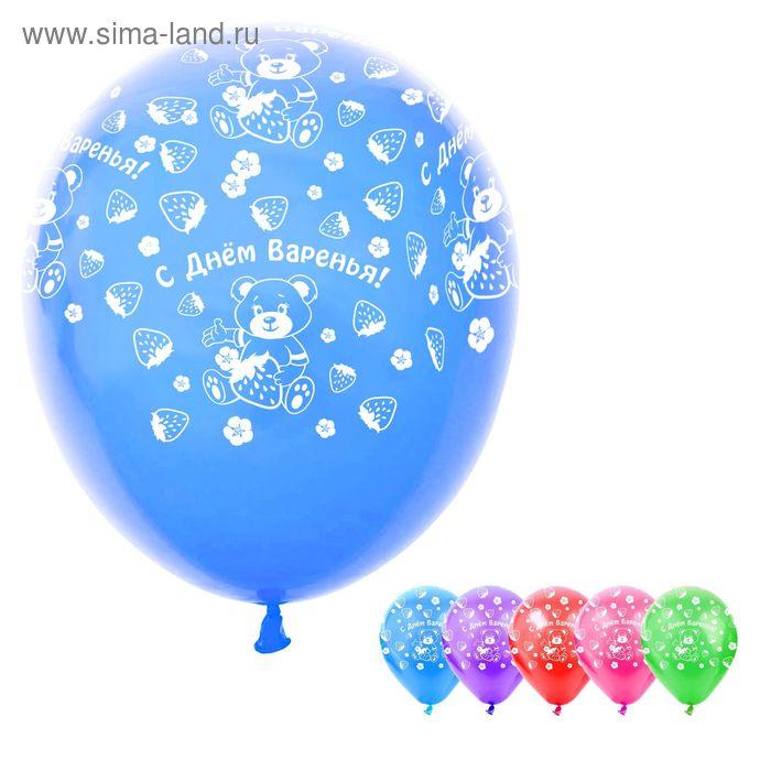 """Набор воздушных шаров """"С Днём варенья"""", 12"""", 5 шт."""