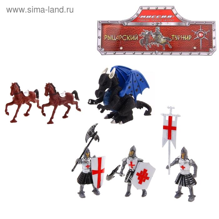 "Набор ""Рыцарский турнир-2"""