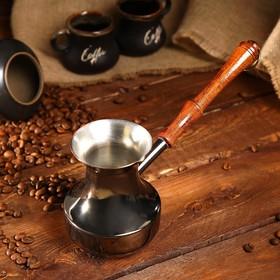 Турка  для кофе медная 0,39л цельная