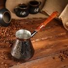 """Турка для кофе 500 мл """"Ромашка"""""""