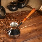 Турка для кофе медная, 0,2 л, МИКС