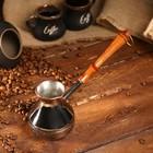 Турка для кофе медная 0,2 л, микс