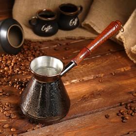 Турка  для кофе медная 0,6 л «Море»