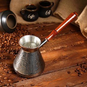 Турка для кофе медная «Виноград», 0,6 л