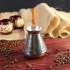 Турка для кофе медная «18+» 0,5 л