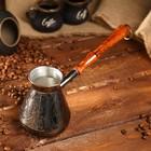 Турка для кофе медная «Море», 0, 4 л
