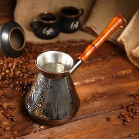 {{photo.Alt || photo.Description || 'Турка для кофе медная «Русский Дух», 0,75  л'}}