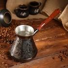 Турка для кофе медная «Ромашка» 0,75 л