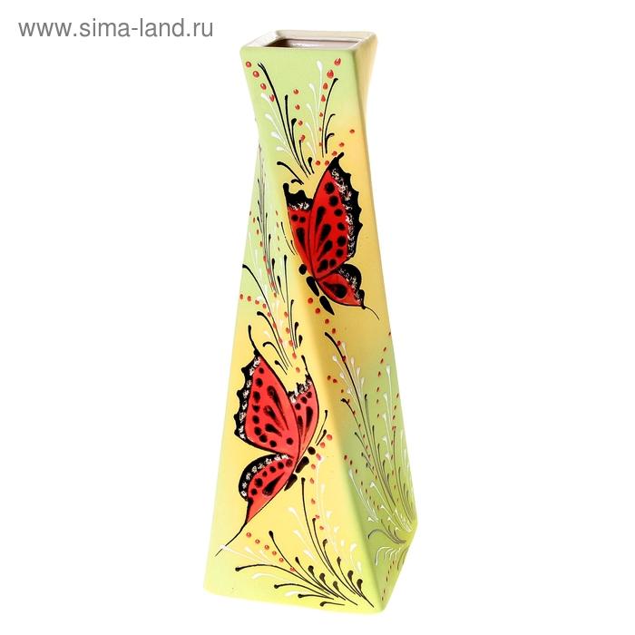 """Ваза """"Эквилибриум"""" бабочка, большая, глазурь, жёлто-зелёная"""