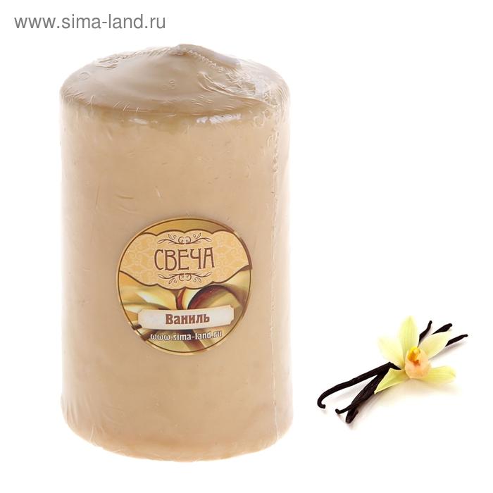 """Свеча восковая """"Конус"""", аромат ваниль"""