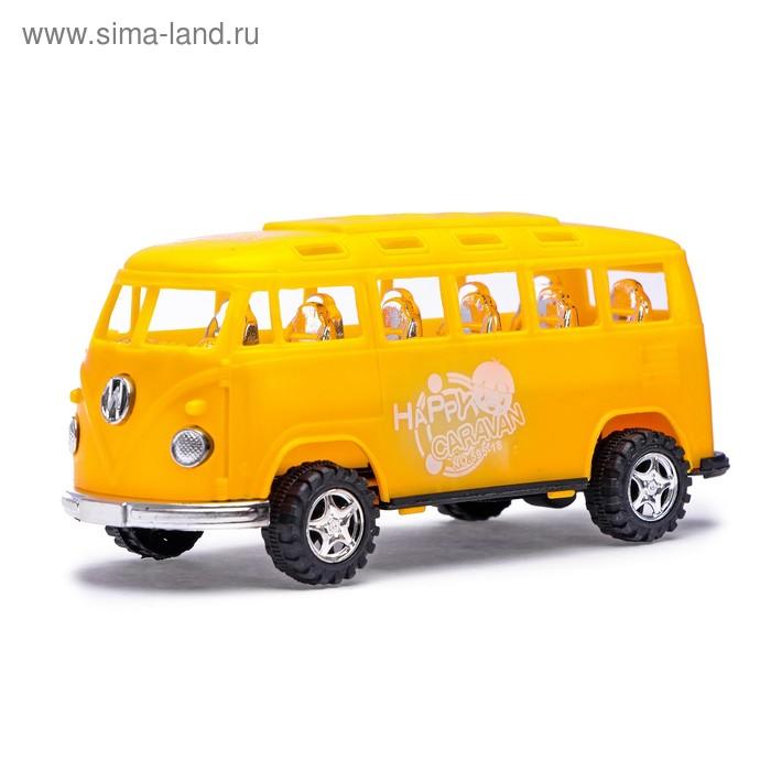 """Автобус инерционный """"Микроавтобус"""""""