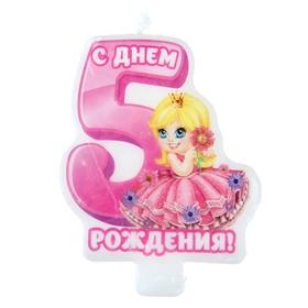 """Свеча-цифра в торт С днем рождения """"5"""""""