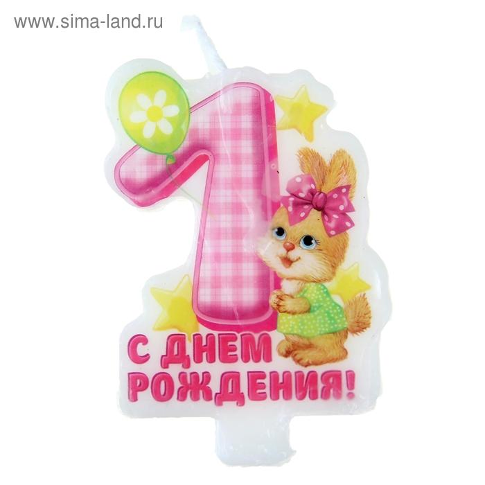"""Свеча-цифра в торт С днем рождения """"1"""""""