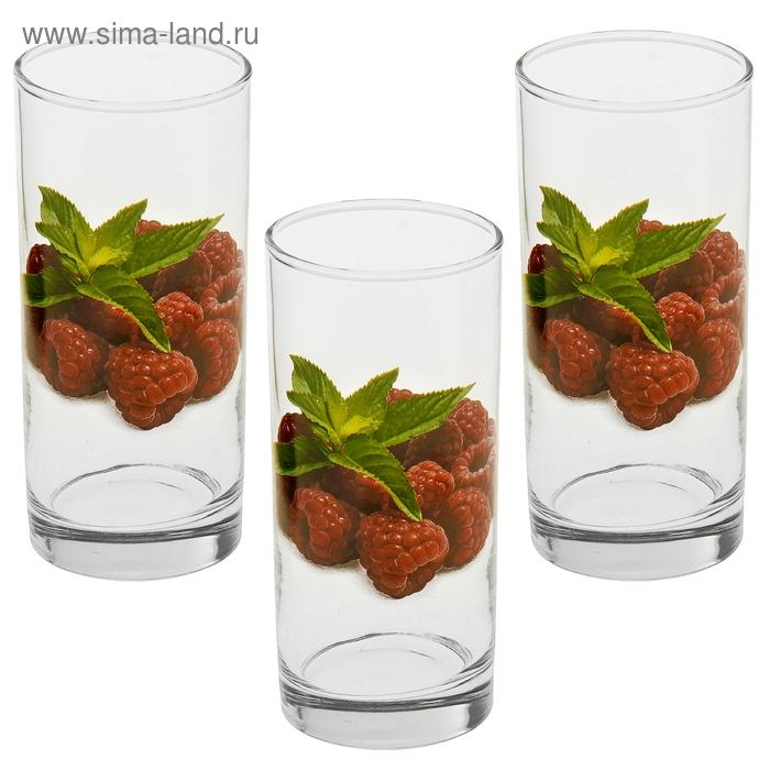 "Набор стаканов 300 мл ""Малина"", 3 шт"