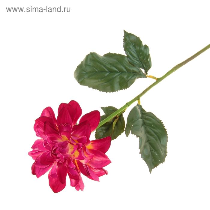 """Цветок искусственный """"Малиновый георгин"""""""
