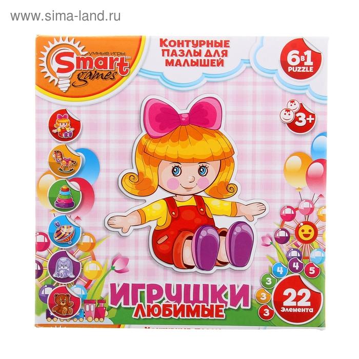 """Контурные пазлы 6 в 1 """"Любимые игрушки"""", 22 элемента"""