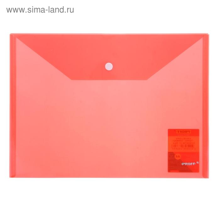 Папка-конверт с кнопкой А4, Clear Bag 200мкм, полупрозрачная красная