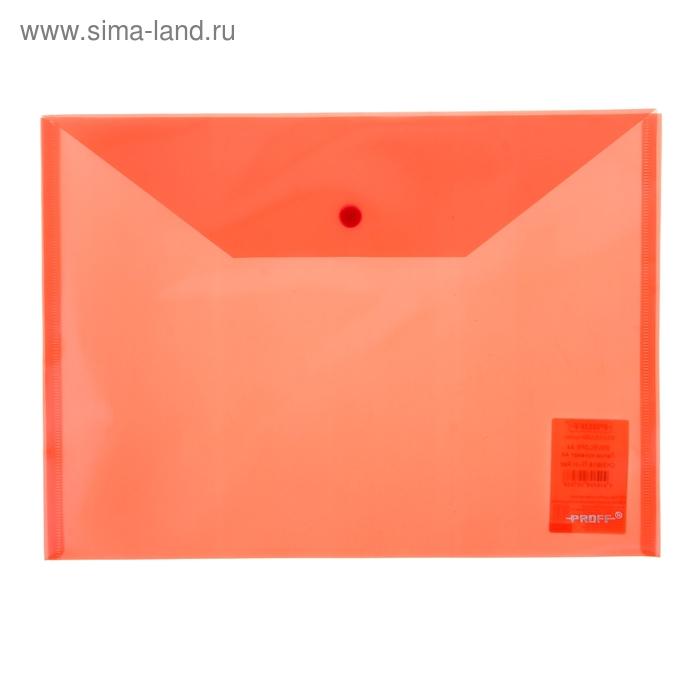 Папка-конверт на кнопке А4 Proff 180мкм, прозрачная красная